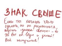 Фразы и высказывания .: Uucyc.ru